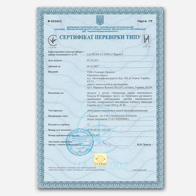 sertificat_tip
