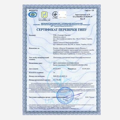 sertificat_mt3-min (1)